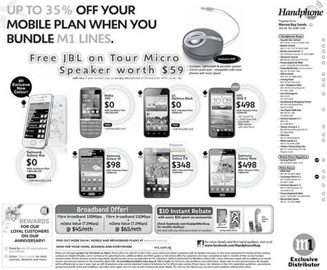 Hp Nokia Asha 300 handphone shop samsung galaxy ace note w s ii htc one