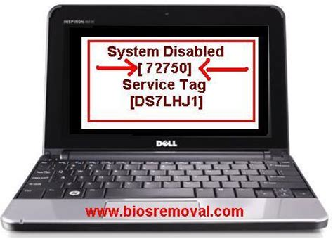 reset bios vostro 1510 remove dell bios password unlock dell xps vostro