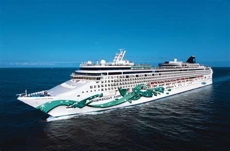 norwegian cruise ship jade cruise ships akureyri day tours from akureyri in july