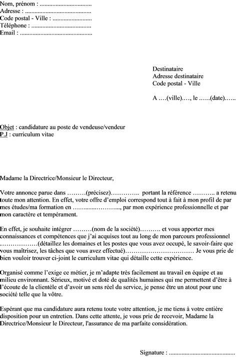 Lettre De Motivation Pour Un Poste De Vendeuse En Bijouterie exemple lettre de motivation candidature pour un poste de