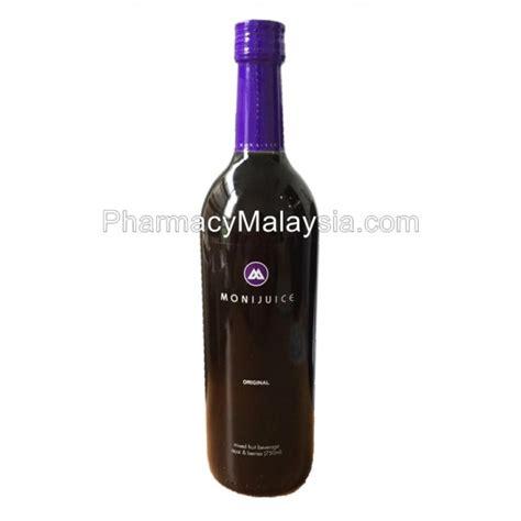 Skrg Juicer Di Malaysia monijuice monavie juice new packing wholesale price