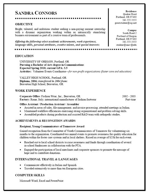 resume sle for communications student