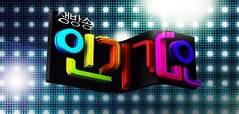 dramacool fantastic duo every question episode 3862 engsub kshow123