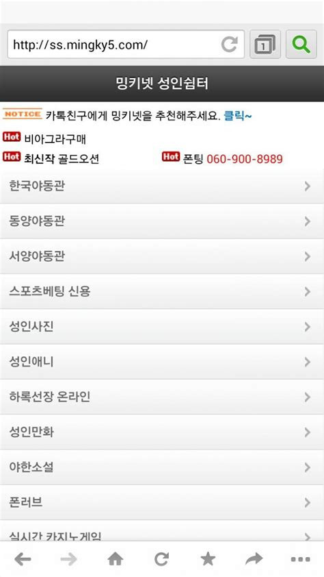 home find a business cars about contact 밍키넷 images usseek com