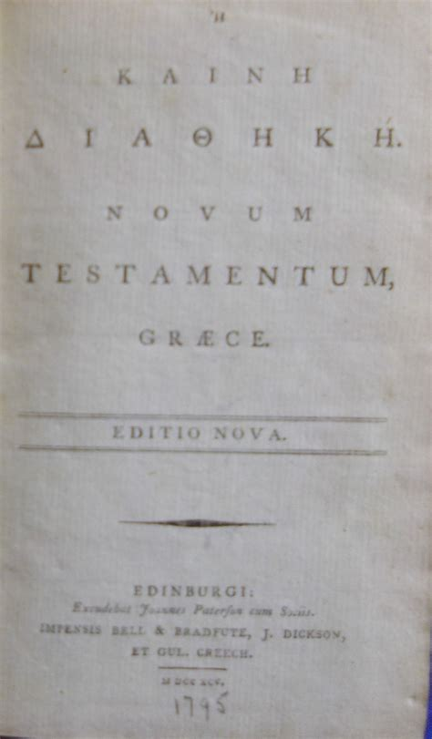 nuovo testamento in greco bibbie 700 la mostra della bibbia