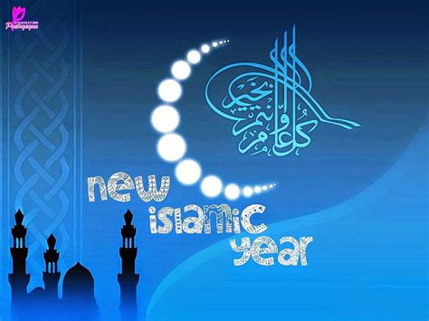 australia post new year sts islamic shayari wallpaper check out islamic