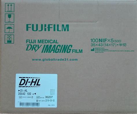Fuji Di Hl 35x43 fuji imaging available types di hl di ht di at di ml dental