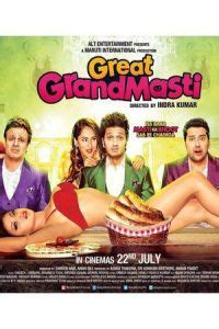 film streaming india subtitle indonesia kumpulan film india streaming movie subtitle indonesia
