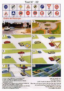 les 20 tests de code de la route algérien.