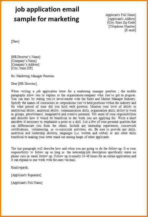 formal email format job application 8 formal letter format for job application financial