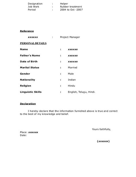 Fresher Resume Sle13 By Babasab Patil by Fresher Resume Sle16 By Babasab Patil