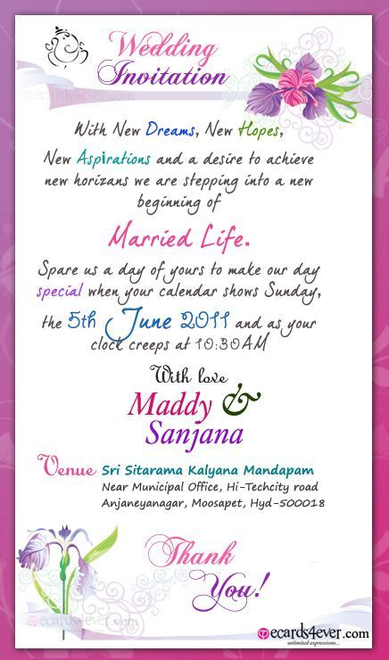 MARRIAGE QUOTES ON WEDDING INVITATION CARDS IN HINDI image