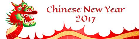 china new year 2017 how will new year affect your business