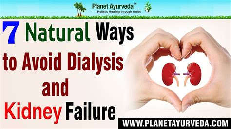 7 Ways To Avoid A At The End Of A Date by 7 Ways To Avoid Dialysis And Kidney Failure