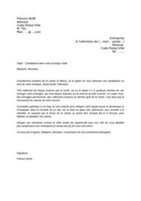 Lettre De Motivation Spontanée Vendeuse Caissière Exemple Lettre De Motivation H M Application Cover Letter