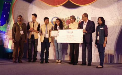 doodle winner 2014 india pune wins doodle 4 competition topicsindia
