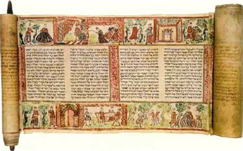 libro earthly treasure an illuminated megillah judaic treasures