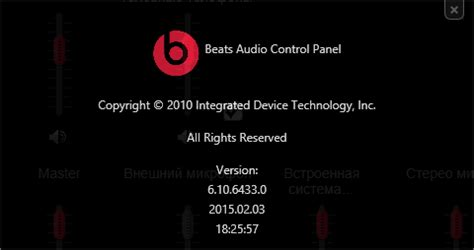 beats audio equalizer does not work in hp laptop super user