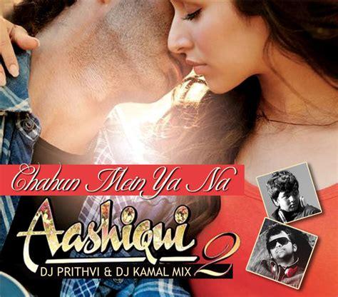 download mp3 chahun main ya na dj remix chahun mein ya na dj prithvi dj kamal remix aashiqui 2