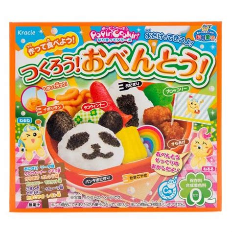 Kracie Popin Cookin Bento japan centre kracie popin cookin bento kit popin cookin