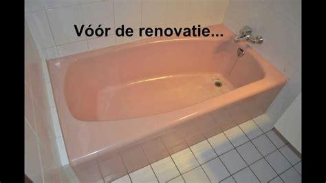 badkuip coaten renovatie roze bad badkuip emailleren youtube
