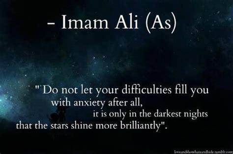 quotes ali bin abi thalib tentang cinta kata kata mutiara