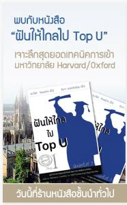 Mba Think Tank by Mycollegethinktank Admissions Consulting