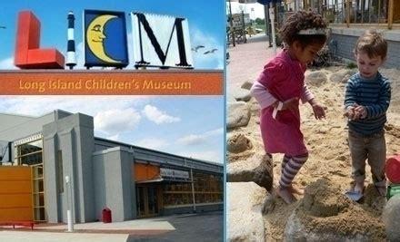 Groupon Garden City Ny Island Children S Museum Garden City Ny Groupon