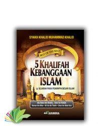 Akbar Media Shalat Empat Mazhab akbar media 187 pusat buku sunnah
