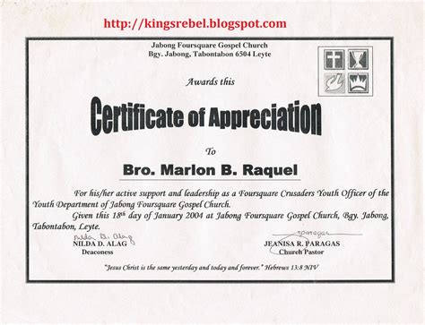 certificate of appreciation example certificate of appreciation example new calendar