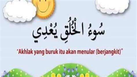 Kata Mutiara Indah Bahasa Arab Beserta Artinya Qurhadee Com