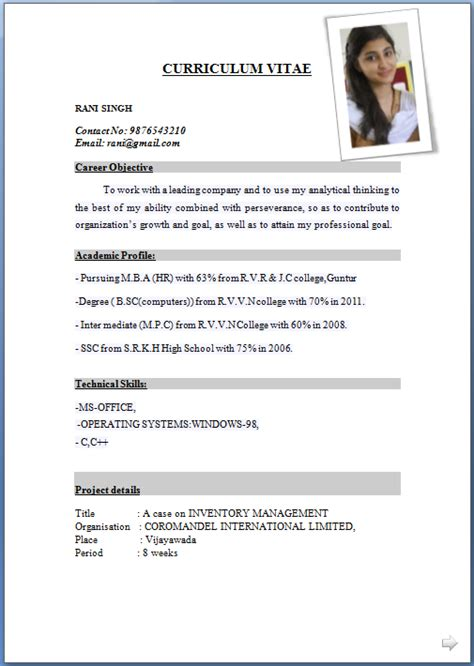 Simple Cv Format by Simple Resume Format Pdf