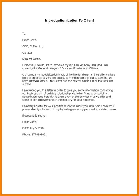 Cover Letter To Client 8 Self Introduction Letter To Client Hr Cover Letter