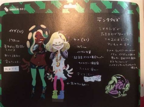 the hook an unofficial splatoon saga books splatoon 2 book reveals the ages of pearl and marina