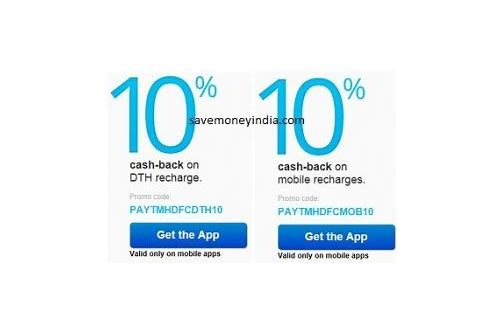 paytm coupons for mobile recharge hdfc bank