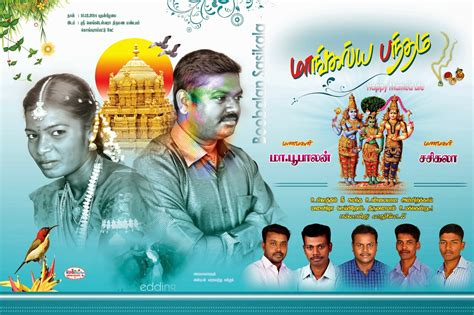 Wedding Banner In Chennai by Megha Graphics 2015