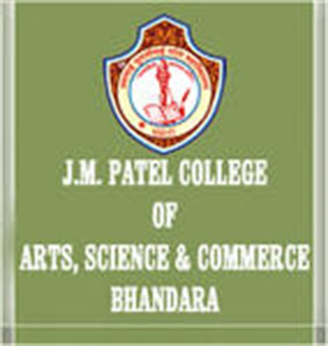 Dbm College For Mba Nagpur by Bachelor Of Commerce In Computer Applications Bcca J M