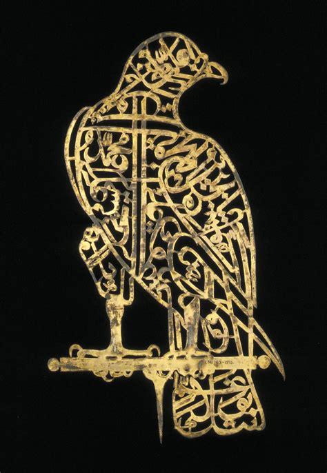 Islamic Artworks 14 Tshirtkaosraglananak Oceanseven emblem for a standard mughal indian 17th century arabic calligraphy arts 17th