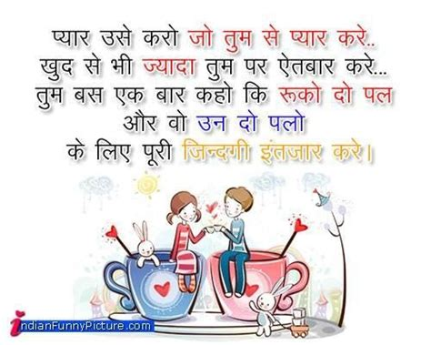 favorite meaning in hindi meaning of love quotes in hindi collection of inspiring
