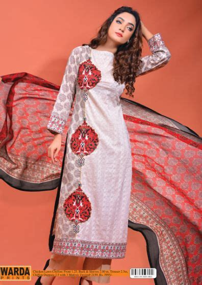 gulrang new year sale 2016 best pakistani dresses warda designer spring summer lawn collection 2014 life