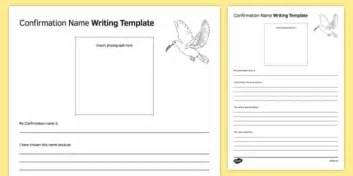 lesson plan template gaeilge confirmation name writing template irish gaeilge religion