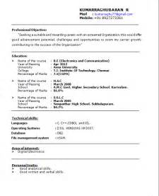 Free Resume Format For Freshers Resume Templates