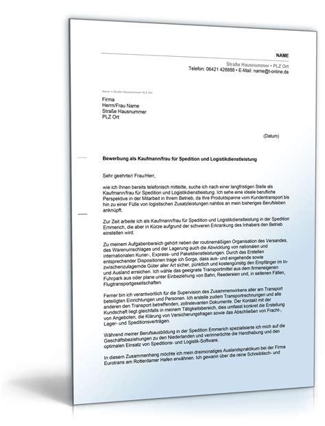 Bewerbungsschreiben Ausbildung Logistik Anschreiben Bewerbung Kaufmann F 252 R Spedition Und Logistikdienstleistung