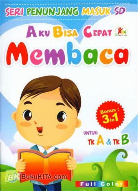 Buku Lancar Membaca Anak Tk bukukita aku bisa cepat membaca untuk tk a tk b