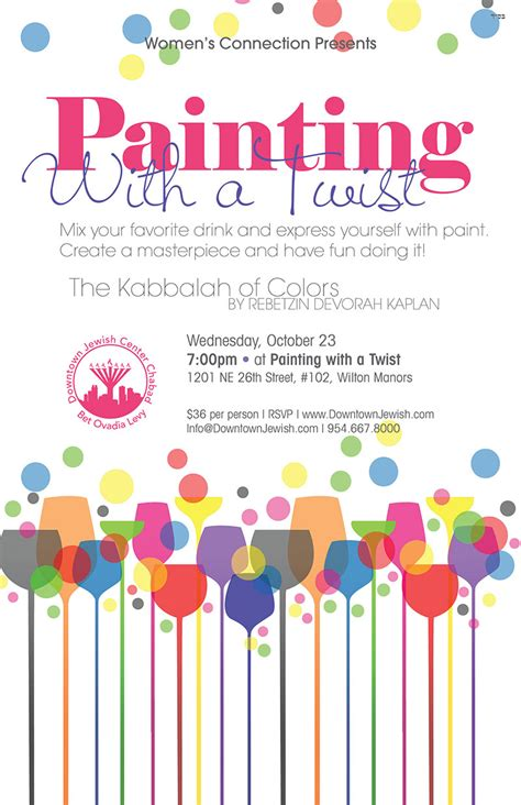 Come With Me Hanukkah Luncheon Ae Invite by Painting With A Twist Djcc
