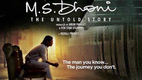 film mandarin untold story m s dhoni the untold story movie stills movieraja