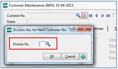 auto increment customer number in sage 100 erp – sage 100