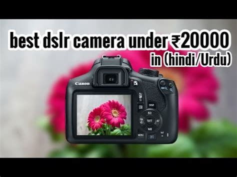 dslr camera    hindiurdu youtube