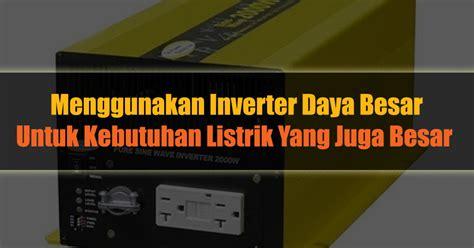 Oven Listrik Yang Besar menggunakan inverter daya besar untuk kebutuhan listrik