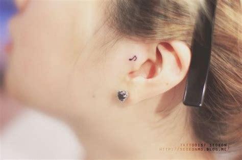 minimalist tattoo music 50 simple and small minimalist tattoos design ideas for